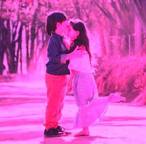 Imagen romántica de perfil de pareja para niños